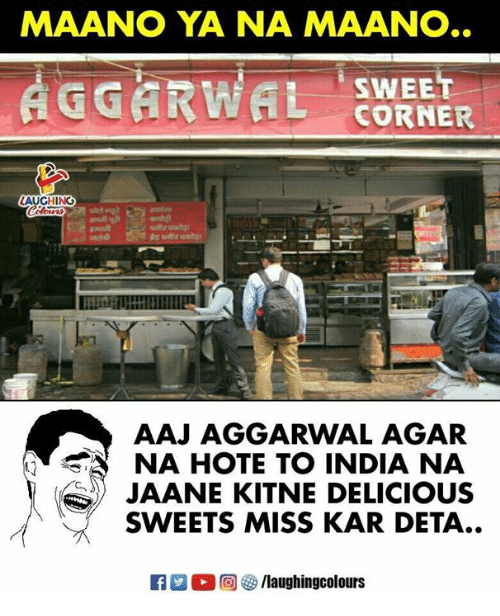 India, Indianpeoplefacebook, and Agar: MAANO YA NA MAANO..  CORNER  AUGHING  AAJ AGGARWAL AGAR  NA HOTE TO INDIA NA  JAANE KITNE DELICIOUS  SWEETS MISS KAR DETA..  @  妙/laughingcolours