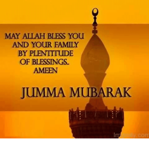 May Allah Bless You And Your Family By P Of Blessings Ameen Jumma
