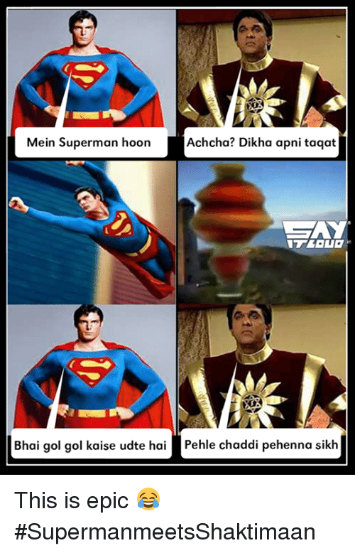 Memes, Superman, and Sikh: Mein Superman hoon  Achcha? Dikha apni tagat  Bhai gol gol kaise udte hai  Pehle chaddi pehenna sikh This is epic 😂 #SupermanmeetsShaktimaan