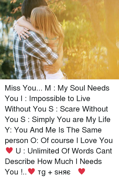 Miss You M My Soul Needs You I Impossible To Live Without You S