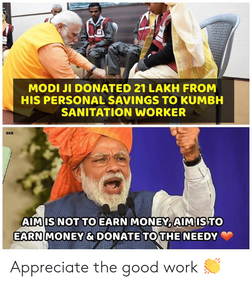 Memes, Money, and Work: MODI JI DONATED 21 LAKH FROM  HIS PERSONAL SAVINGS TO KUMBH  SANITATION WORKER  BKB  AIMIS NOT TO EARN MONEYAIMISTO  EARN  MONEY& DONATE TOTHE NEEDY Appreciate the good work 👏