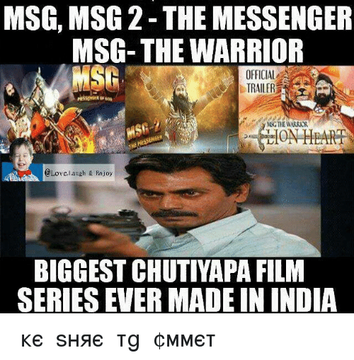 MSG MSG 2 THE MESSENGER MSG-THE WARRIOR OFFICIAL TRAILER ON HEART