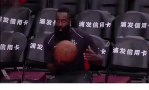 Dancing, James Harden, and Nba: NBA player James Harden is caught dancing on the big screen.