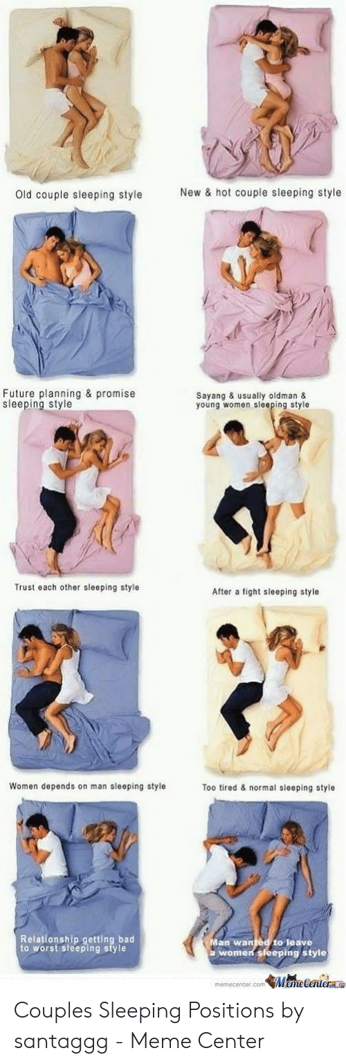 Couples sleeping together memes