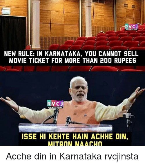 new rule in karnataka you cannot sell movie ticket for 17864038 ✅ 25 best memes about karnataka karnataka memes