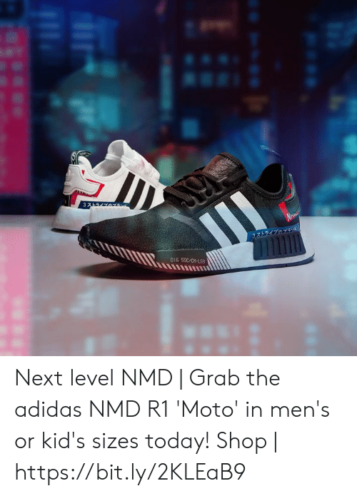 ?? 25+ Best Memes About Adidas Nmd   Adidas Nmd Memes