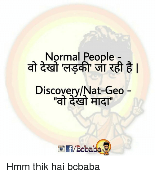 Memes, 🤖, and Discovery: Normal People  Discovery/Nat-Geo  Il  f/Bobaba Hmm thik hai bcbaba