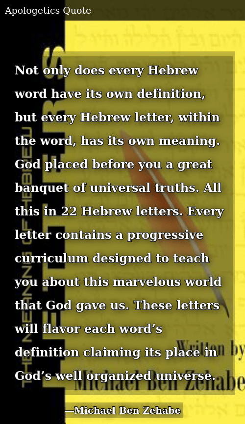Not Only Does Every Hebrew Word Have Its Own Definition but