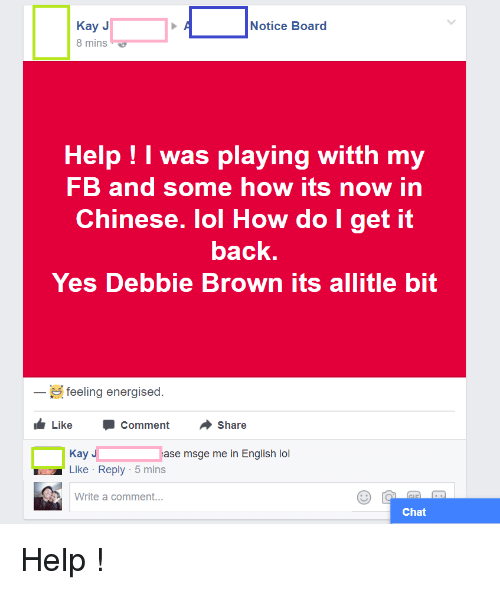 How to write brown in chinese