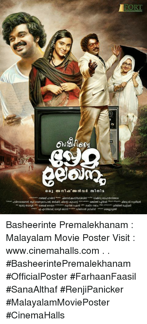 On Fort Basheerinte Premalekhanam Malayalam Movie Poster Visit