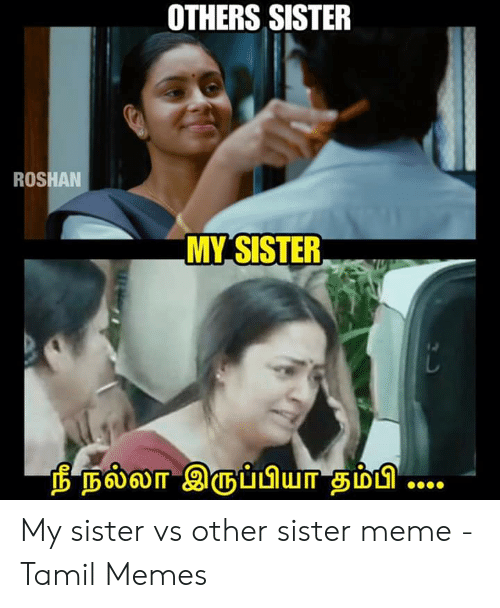 Others Sister Roshan My Sister My Sister Vs Other Sister Meme