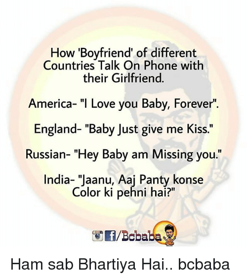 Ow Boyfriend Of Different Countries Talk On Phone With Their