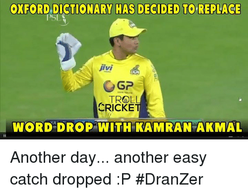 oxford dictionary has decided to replace psl jivi troli cricke 14084298 oxford dictionary has decided to replace psl jivi troli cricke