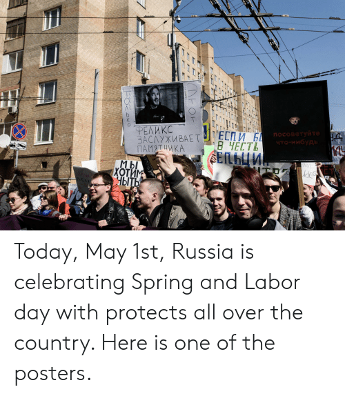 Labor Day, Russia, and Spring: PEAWKC  ЕСПИ.Eİ посоветуйте  В ЧЕСТЬ  что-нибудь  M b  хотим  ныть  NU  bl  KAMHO Today, May 1st, Russia is celebrating Spring and Labor day with protects all over the country. Here is one of the posters.