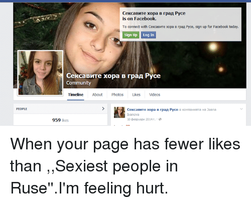 Sexiest facebook pages