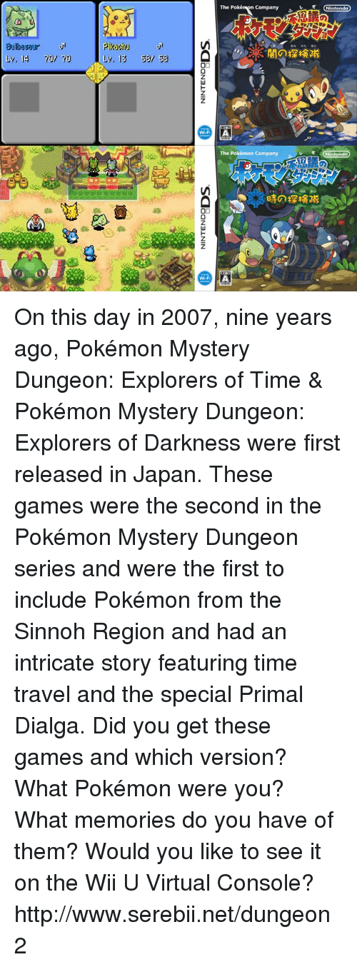 mystery dungeon