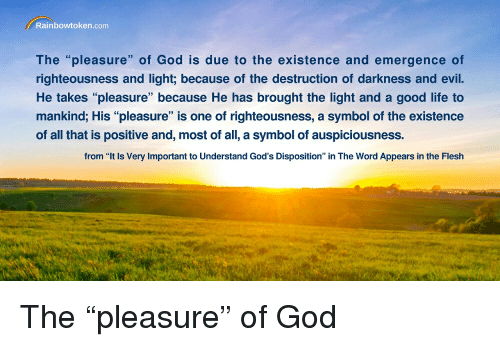 Rainbowtokencom The Pleasure Of God Is Due To The Existence And