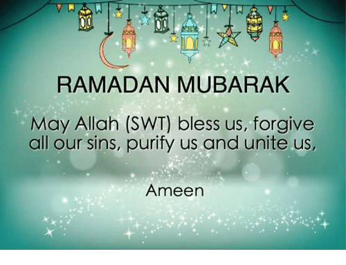 paragraph on blessing of ramadan