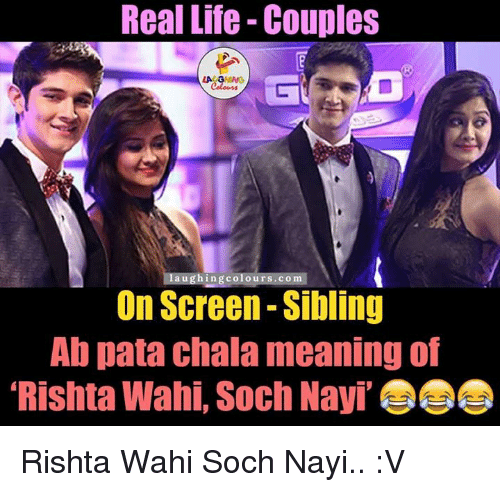 Real Life Couples Laughing Colours Co M on Screen-Sibling Ab