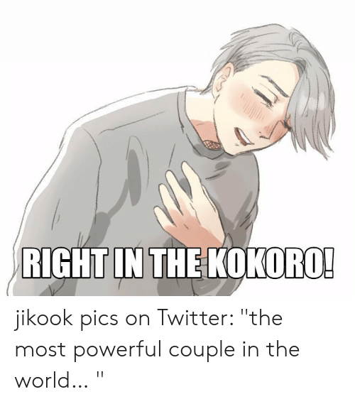 RIGHT IN THE KOKORO! Jikook Pics on Twitter the Most