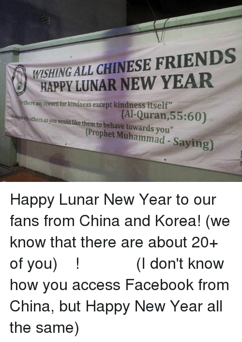 facebook friends and new years rishing all chinese friends happy lunar new year