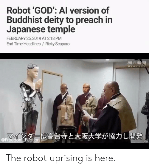 Robot 'GOD' Al Version of Buddhist Deity to Preach in Japanese
