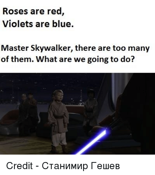 Star Wars, Violet, and Skywalker: Roses are red  Violets are blue.  Master Skywalker, there are too many  of them. What are we going to do? Credit - Станимир Гешев