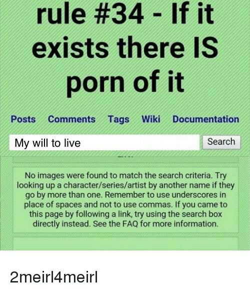 There will be porn of it