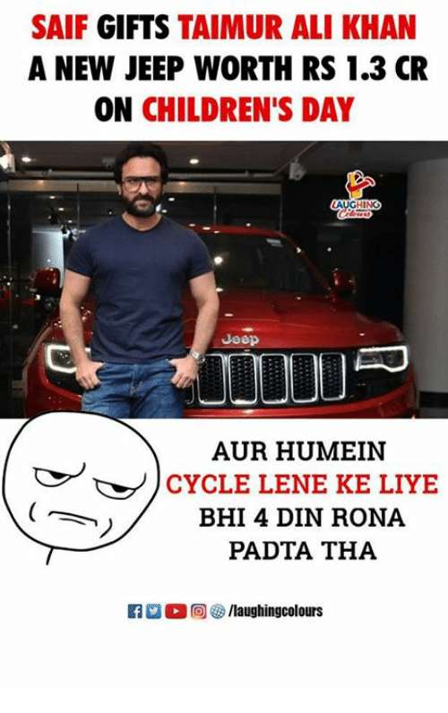 Ali, Jeep, and Indianpeoplefacebook: SAIF GIFTS TAIMUR ALI KHAN  A NEW JEEP WORTH RS 1.3 CR  ON CHILDREN'S DAY  HIN  Jeep  AUR HUMEIN  CYCLE LENE KE LIYE  BHI 4 DIN RONA  PADTA THA  R  。回參/laughingcolours