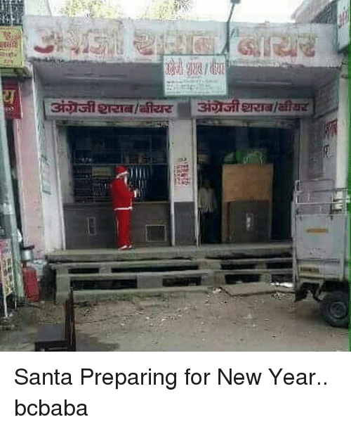 Memes, New Year's, and Santa: Santa Preparing for New Year.. bcbaba