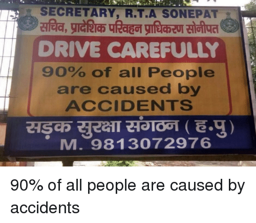 secretary-rta-sonepat-drive-carefully-90