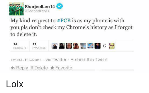 Sharjeel Leo14 My Kind Request to #PCB Is as My Phone Is With Youpls
