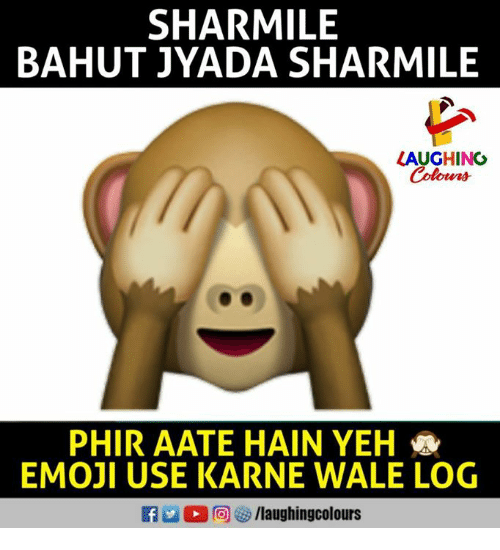 Emoji, Wale, and Indianpeoplefacebook: SHARMILE  BAHUT JYADA SHARMILE  LAUGHINC  Colours  PHIR AATE HAIN YEH  EMOJI USE KARNE WALE LOG  f/laughingcolours