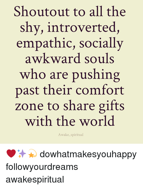 introvert or shy