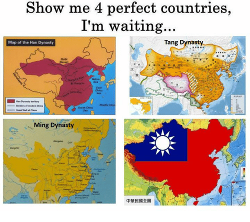 Show 4 me 4 perfect countries im waiting tang dynasty map of the dank china and maps show 4 me 4 perfect countries i sciox Gallery
