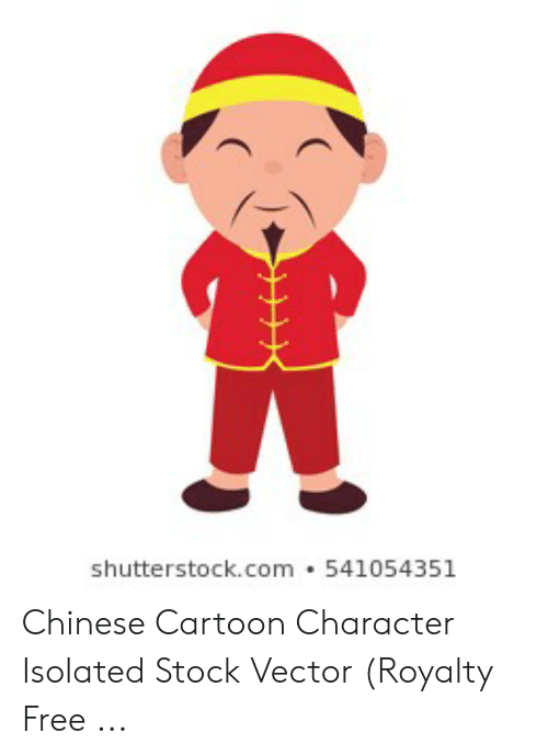 Shutterstockcom 541054351 Chinese Cartoon Character Isolated Stock Vector Royalty Free Cartoon Meme On Me Me