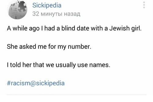 sickipedia dating website
