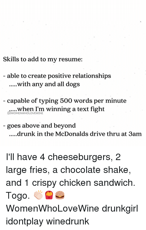 skills to add to a resumes