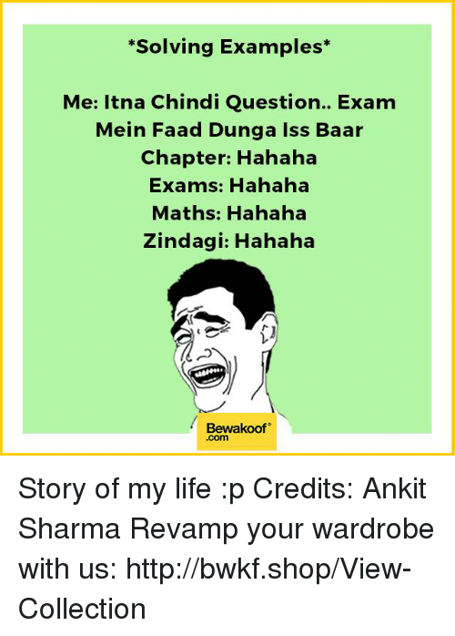 Solving Examples Me Itna Chindi Question Exam Mein Faad Ga