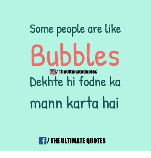Memes, Quotes, and 🤖: Some people are like  Bubbles  O/The ultimate Quotes  Dekhte hi fodne ka  mann karta hai  f/ THE ULTIMATE OUOTES
