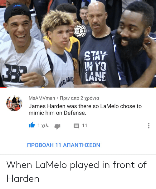 James Harden, Wyd, and Him: STAY  WYD  IGGALA LANE  MsAMVman . Πριν από 2 χρόνια  James Harden was there so LaMelo chose to  mimic him on Defense.  1 χιλ.  11  ΠΡΟΒΟΛΗ 11 ΑΠΑΝΤΗΣΕΩΝ When LaMelo played in front of Harden