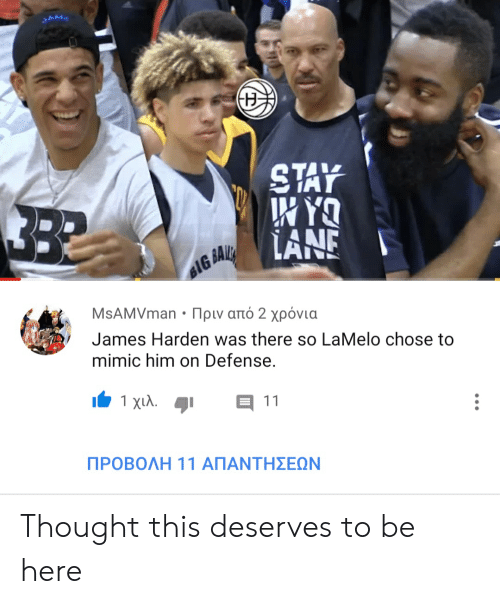 James Harden, Nba, and Wyd: STAY  WYD  IGGALA LANE  MsAMVman . Πριν από 2 χρόνια  James Harden was there so LaMelo chose to  mimic him on Defense.  1 χιλ.  11  ΠΡΟΒΟΛΗ 11 ΑΠΑΝΤΗΣΕΩΝ Thought this deserves to be here