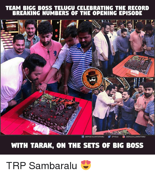 TEAM BIGG BOSS TELUGU CELEBRATING THE RECORD BREAKING NUMBERS OF THE