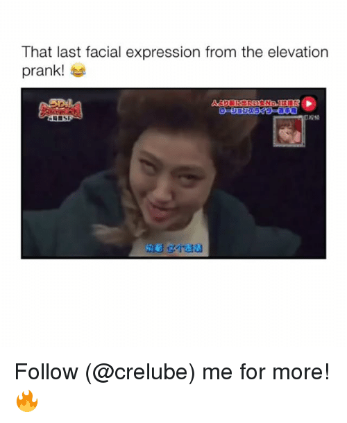 Memes, Prank, and 🤖: That last facial expression from the elevation  prank! Follow (@crelube) me for more! 🔥