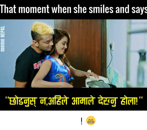 That Moment When She Smiles And Says