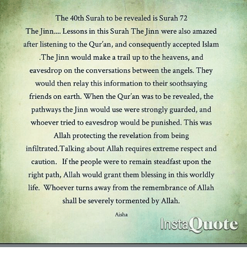 The 40th Surah to Be Revealed Is Surah 72 the Inn Lessons in