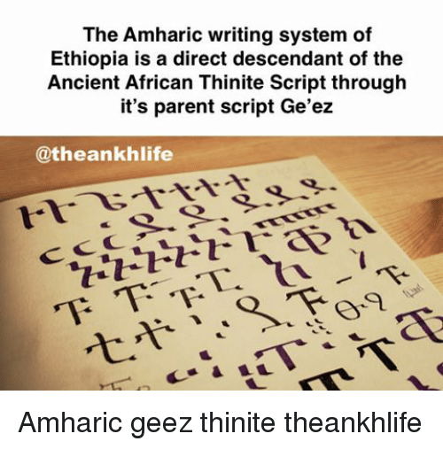 The Word Ethiopia In Amharic – Daily Motivational Quotes