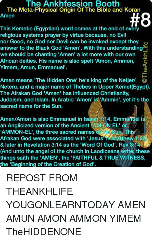 Church God And Jesus The Ankhfession Booth Meta Physical Origin Of