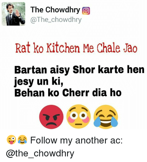 Attractive Dekh Bhai, International, And Acs: The Chowdhry @The Chowdhry Ratko Kitchen  Me