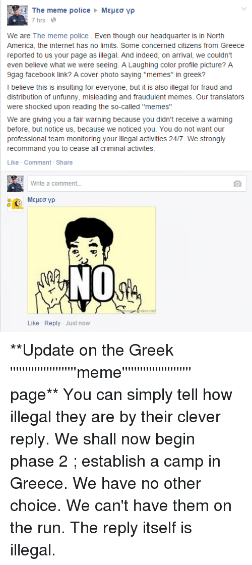 how to run a meme page facebook
